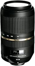 Comprar Tamron A005E SP 70-300 mm F/4-5.6 Di VC USD (XLD)- Objetivo para Canon (distancia focal 70-300mm, apertura f/4-5,6, estabilizador óptico, macro, diámetro: 62mm) negro