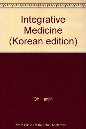 integrative-medicine-korean-edition
