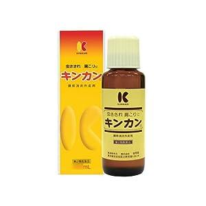 【第2類医薬品】キンカン 120mL