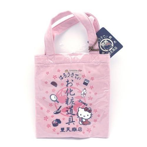 Sanrio Hello Kitty 7 x 7.5 Fabric Tote Bag