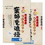【出荷日に精米】 青森県産 つがるロマン 白米 10kg (5kg×2) 平成28年産 減農薬 農薬節減米