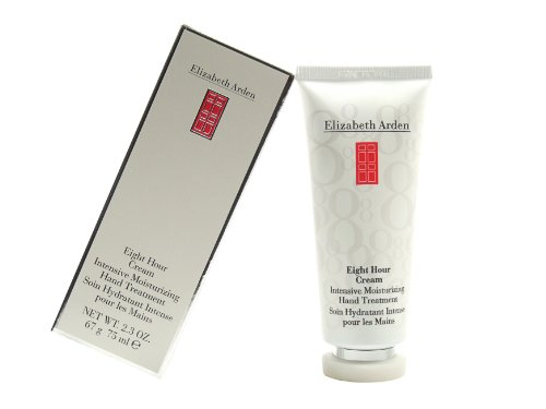 Elizabeth Arden Eight Hour Hand Cream 75ml