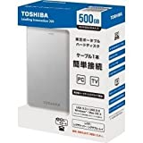 東芝 ポータブルハードディスク CANVIO 500GB シルバー HD-TH305JS3AA-D