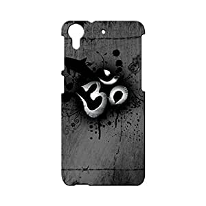 BLUEDIO Designer Printed Back case cover for HTC Desire 728 - G2002