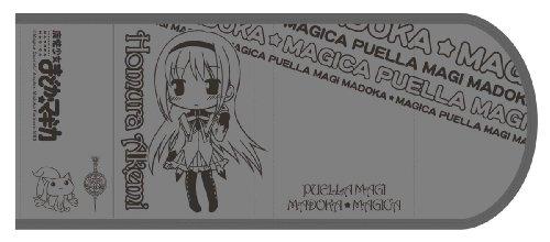魔法少女まどか☆マギカ ブックカバー 暁美ほむら