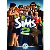 フロンティアグルーヴ The Sims2 for Mac 日本語版
