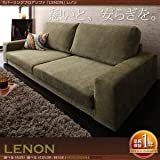 IKEA・ニトリ好きに。カバーリングフロアソファ【LENON】レノン 3P+オットマン | モスグリーン