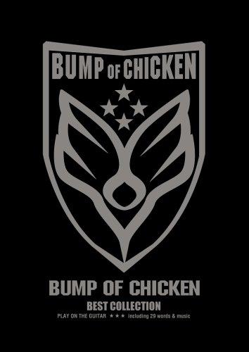 BUMP OF CHICKENの画像 p1_35