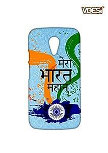 VDESI Matte case for Motorola Moto G2 (2nd Gen) - BharatMahaan (Blu)