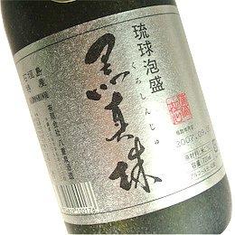日本酒の地酒 四国地方 ...