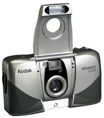 Best Review Of Kodak C470 Advantix APS Camera