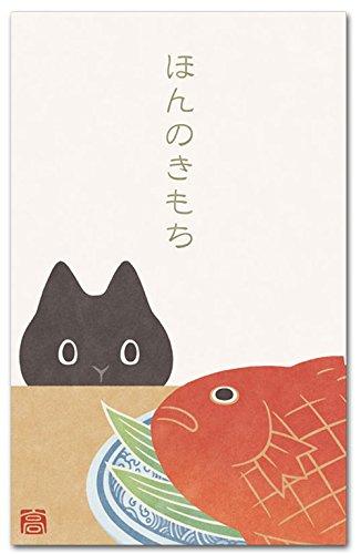 かわいい和柄ぽち袋 「鯛と猫」 祝儀袋 5枚入り