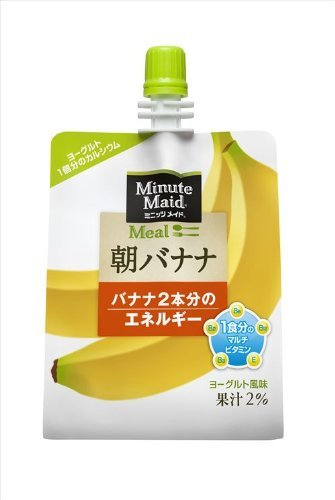 minute-maid-morning-banana-180g-pouch-24-pieces-2-box-set