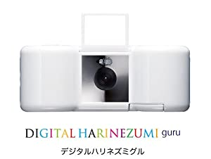 Digital Harinezumi 2 +++ Guru - Special Edition- White Box Set