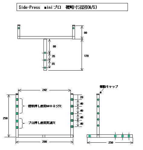mini pro(?幅155mm