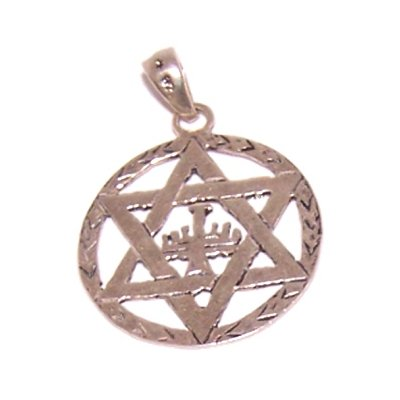 Unique Sterling Silver star of David with Menorah in center - round style ( 2.2 cm or 0.9 inches )
