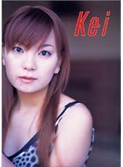 保田圭写真集 Kei
