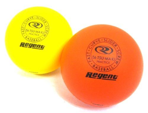 リージェント・ファーイースト トルネード変化球ボール2個入 02747