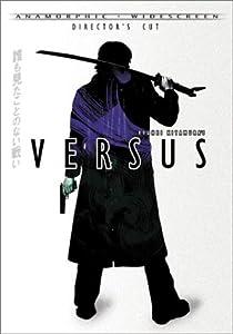 Versus (Director's Cut)