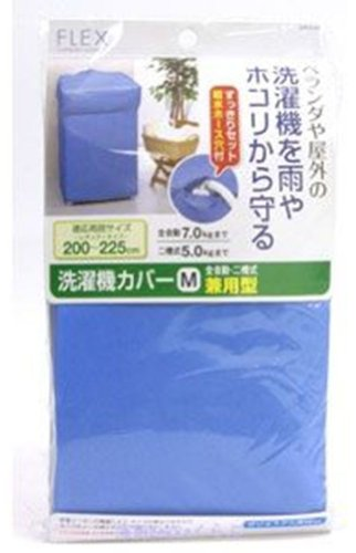 Towa industry FX washing machine cover for both M