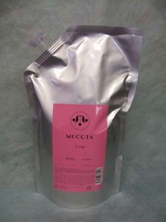 (MUCOTA)ムコタ ライブ ルミネスタ集中リペアマスク C+M 1000g(詰替え)(業務用)