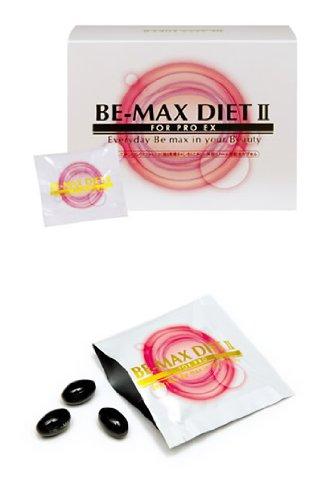 メディキューブ ビーマックス ダイエット2 30包 30日分≪共役リノール酸、コレウスフォルスコリ抽出乾燥末含有加工食品≫