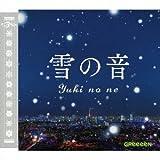 雪の音-GReeeeN
