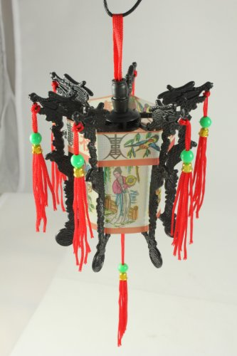 5 pc Miniature Vintage Chinese Palace Lanterns