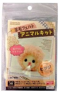 Daiso Japan DIY Animal Kit of Wool Felt, Sheep - 1