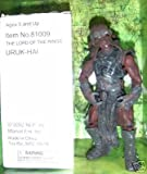 Lord of the Rings exclusive limited edition burger king Uruk Hai