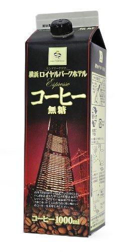 横浜ロイヤルパークホテル エスプレッソコーヒー無糖 1000ml×12本