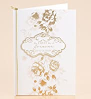 Print Your Own Cream & Gold Wedding Invitations