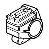 キャットアイ(CAT EYE) 533-8825 H-31 ヘッドライト用ブラケット (直径28.0-31.8mm) 533-8825
