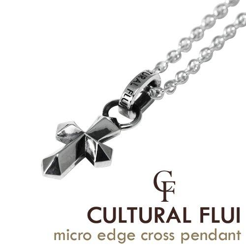 【CULTURAL FLUI】マイクロエッジクロスペンダント ブランド メンズ