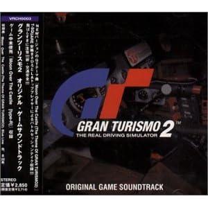 【クリックで詳細表示】グランツーリスモ 2 [Soundtrack]
