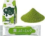 葉っぱのミルク 7g×20袋 (2入り)