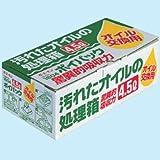エーモン工業 ポイパック 1604