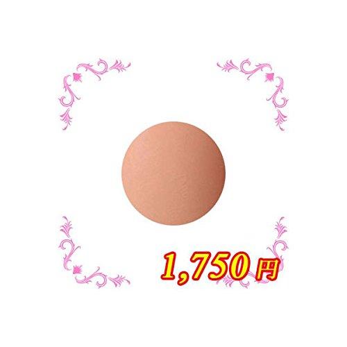 ing シーソー BEー001 4g