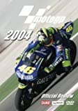 Moto GP Review 2004 [DVD]