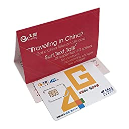 China Telecom 4G Prepaid International Mobile Nano Sim Card for iPhone China Traveling