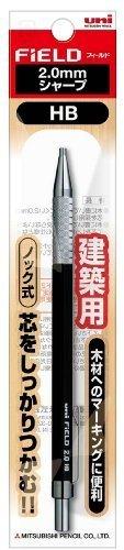 Uni Mitsubishi Field 2.0Mm Lead Holder Drafting Pencil, Hb (Japan Import) By Uni