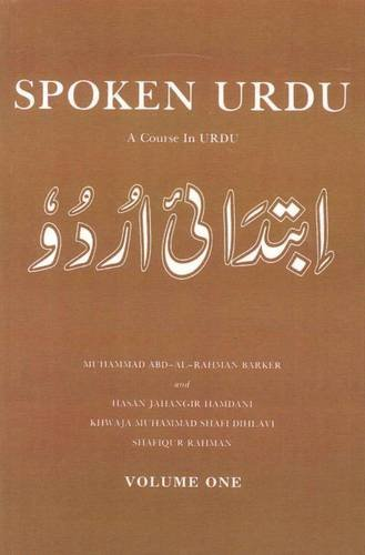 Spoken Urdu, Vol. 1