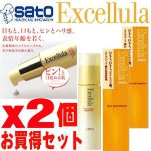 Excellula エクセルーラ フェイスケアエッセンス肌に刻まれた乾燥をなめらかに保湿しハリのある目もと、口もとへ導きます