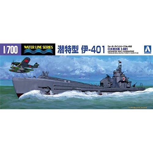 1/700 ウォーターラインシリーズ 日本海軍 特型潜水艦 伊-401 プラモデル 452