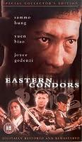 Eastern Condors [DVD]