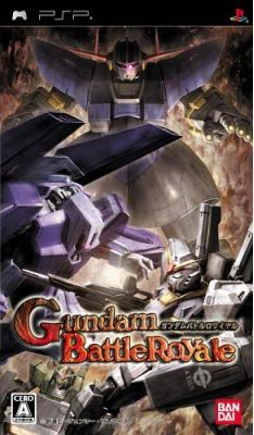 PSP Gundam Battle Royale Japan