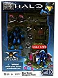 Mega Bloks 96957 Halo Universe Mini Figure UNSC Warthog - Blue team Weapons Pack