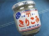 鰊の切り込み 170g (ニシンの糀漬) 北海道物産展で大人気 にしんのきりこみ
