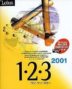 Lotus 1-2-3 2001