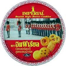 Imperial Danish Style Butter Cookies 200 g.